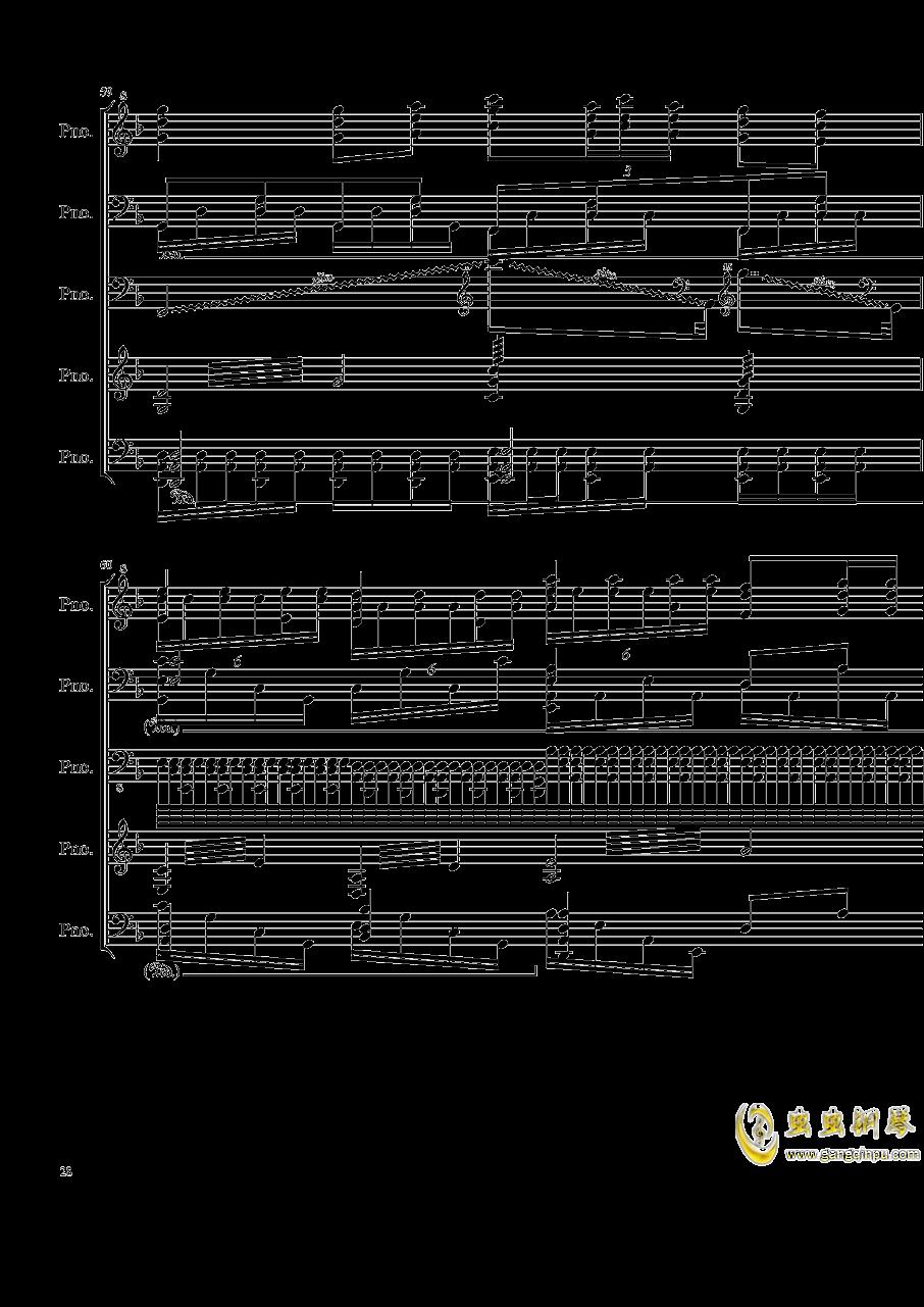 五月雨�俑桎�琴�V 第28�