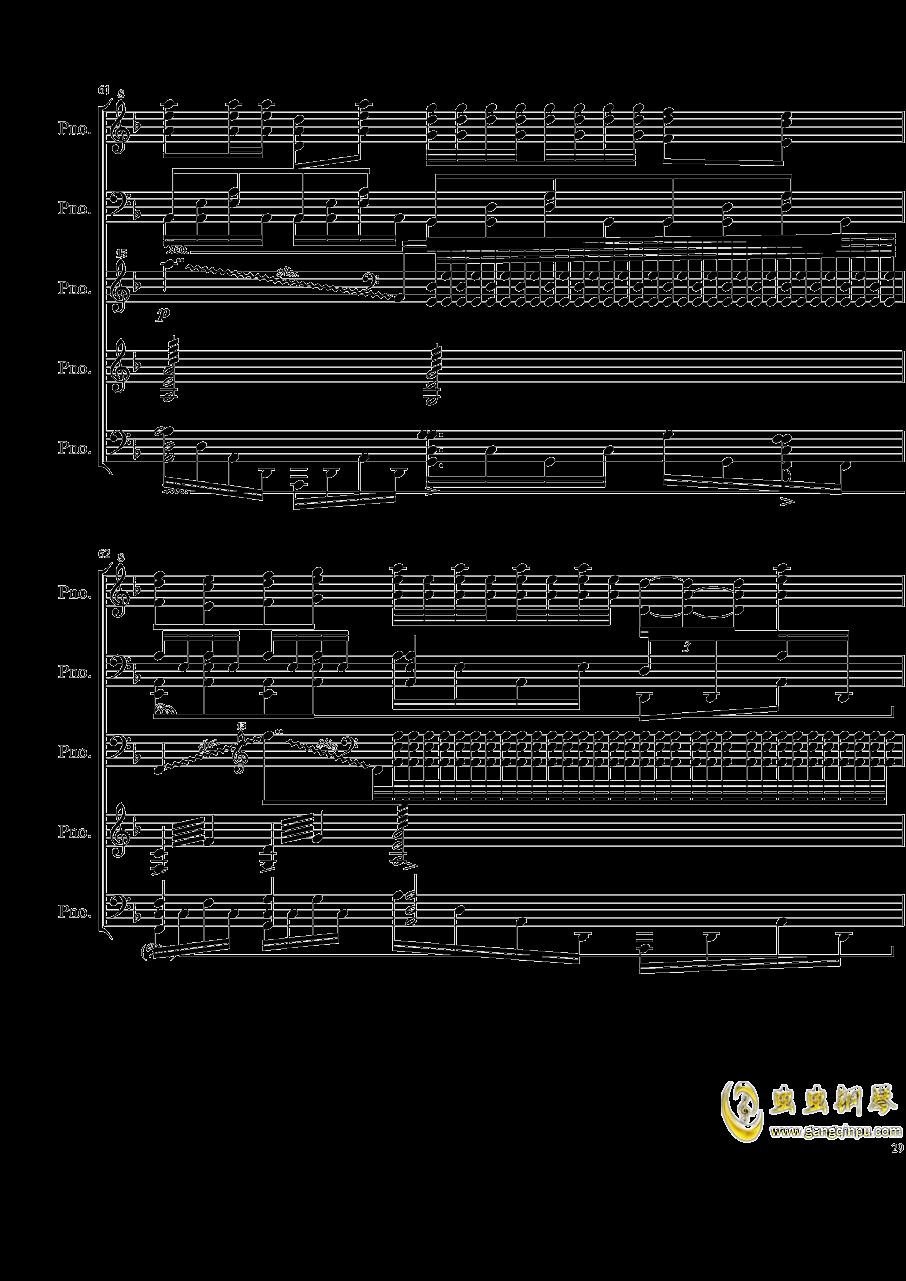 五月雨�俑桎�琴�V 第29�