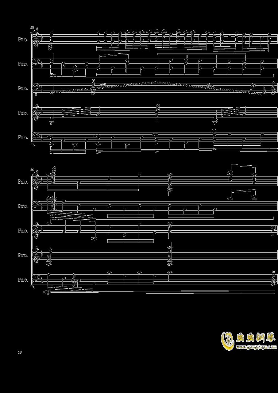 五月雨�俑桎�琴�V 第30�