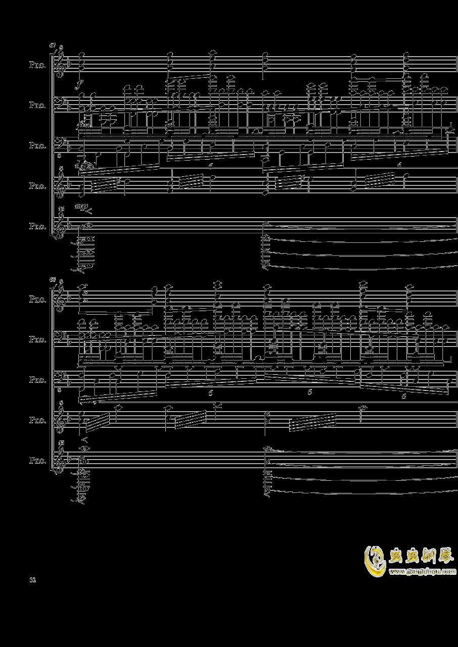 五月雨�俑桎�琴�V 第32�