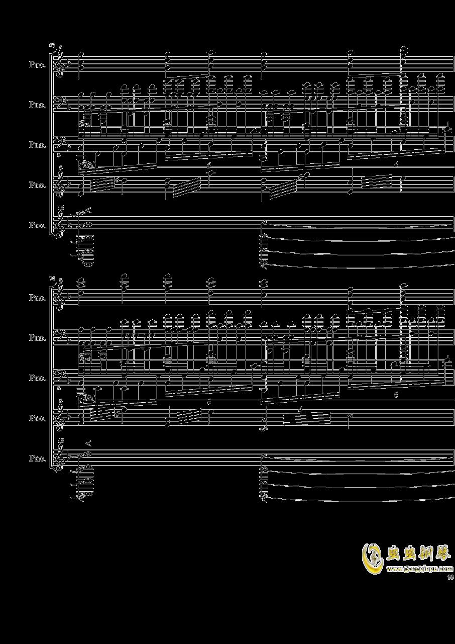 五月雨�俑桎�琴�V 第33�