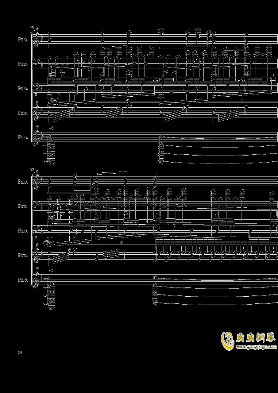 五月雨�俑桎�琴�V 第34�