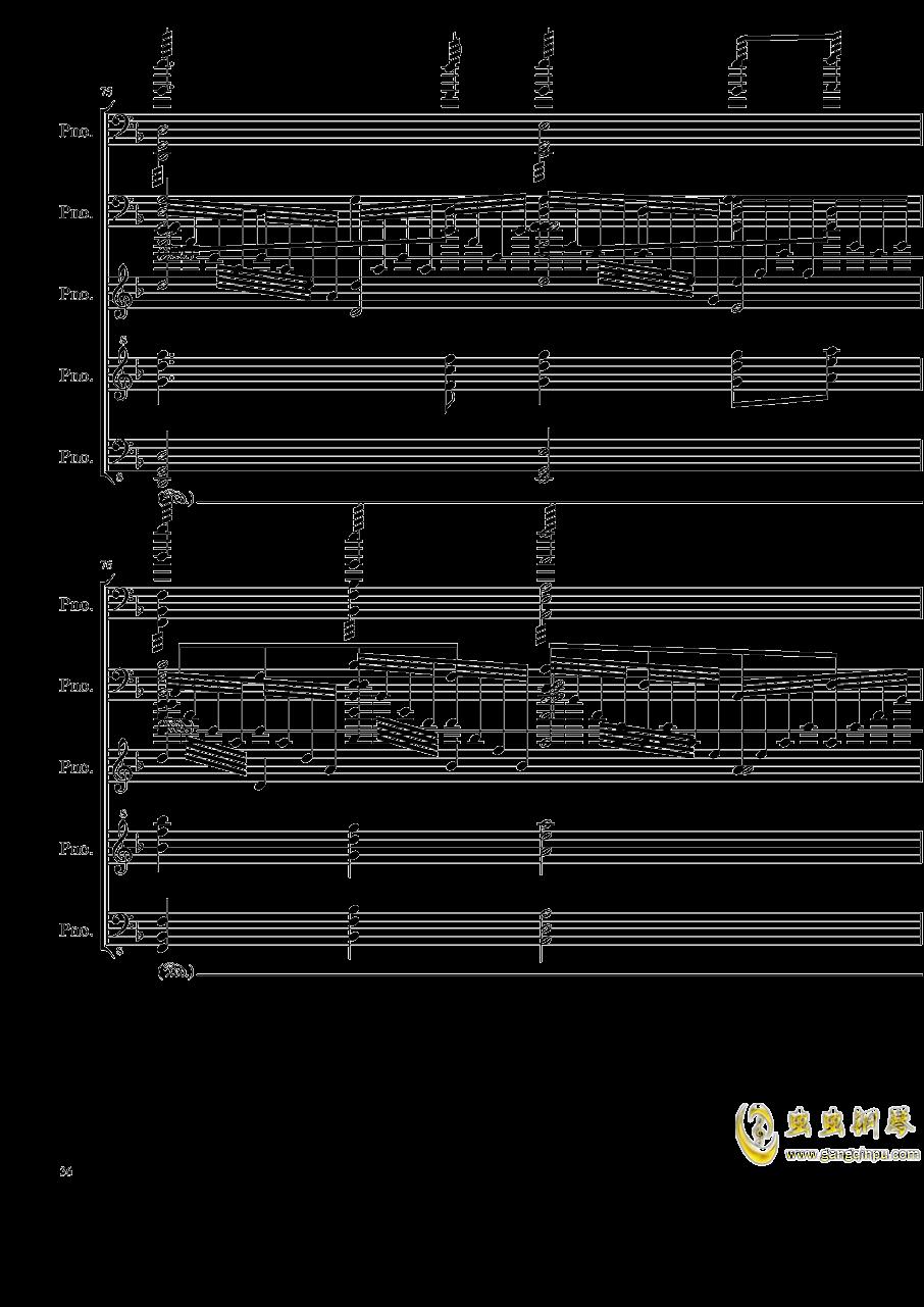 五月雨�俑桎�琴�V 第36�