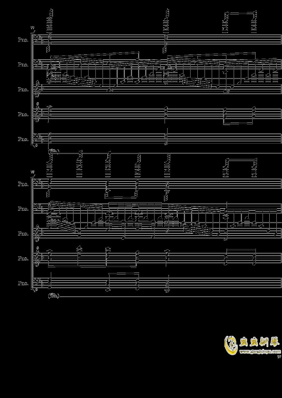 五月雨�俑桎�琴�V 第37�