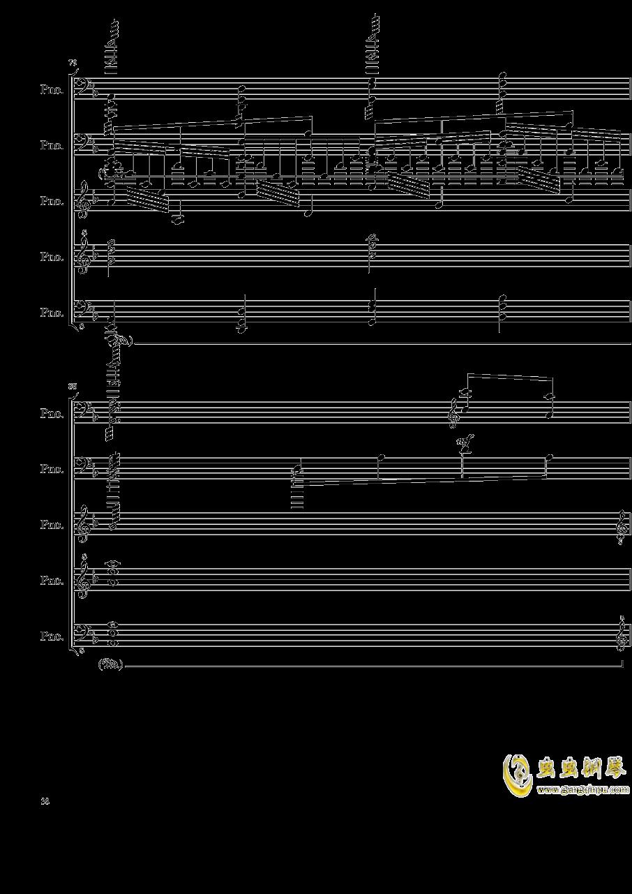五月雨�俑桎�琴�V 第38�