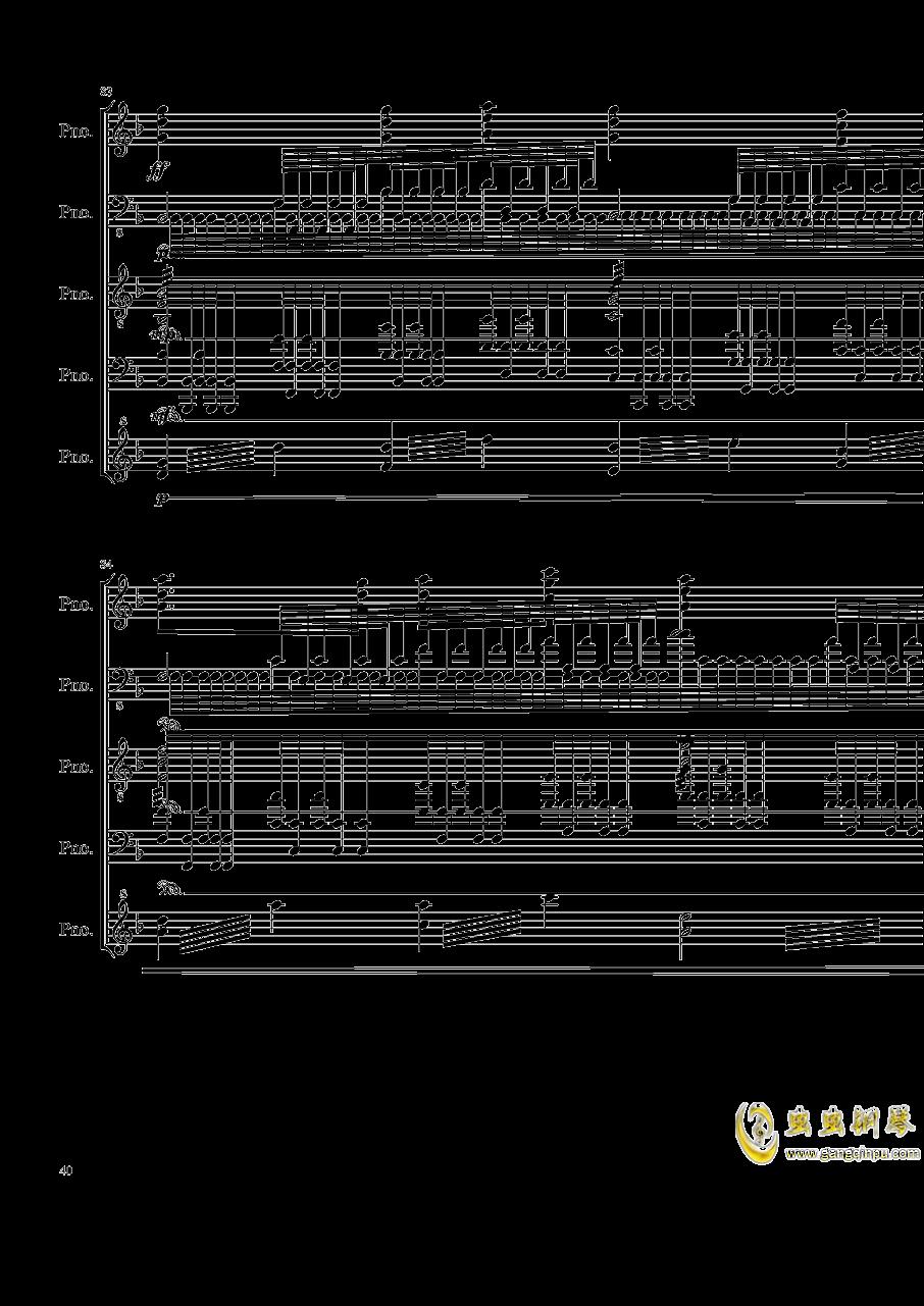 五月雨�俑桎�琴�V 第40�