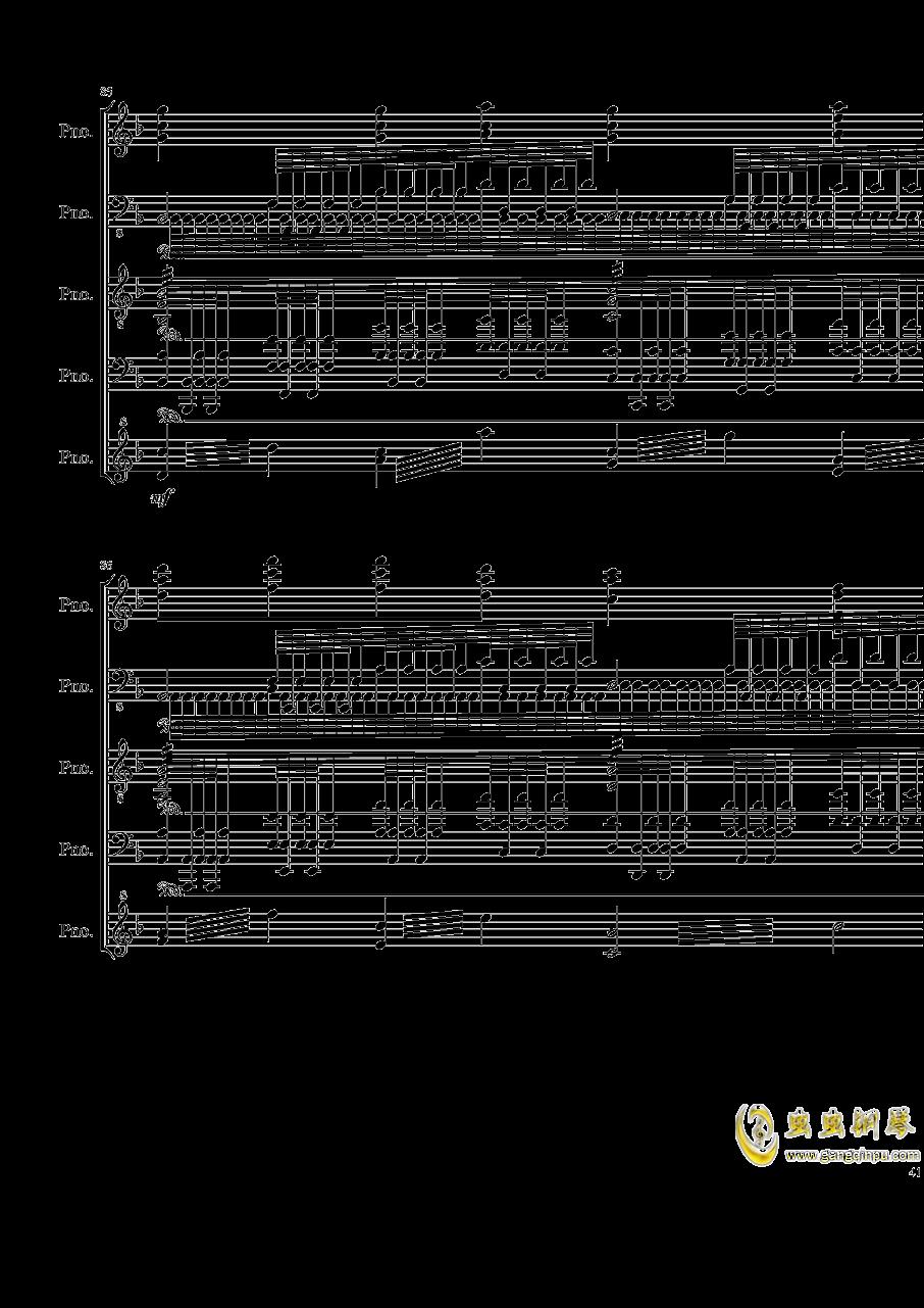 五月雨�俑桎�琴�V 第41�