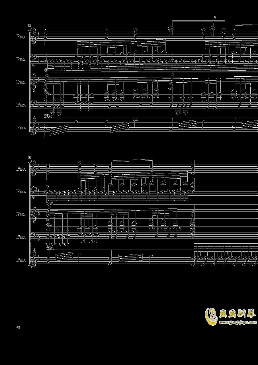 五月雨�俑桎�琴�V 第42�
