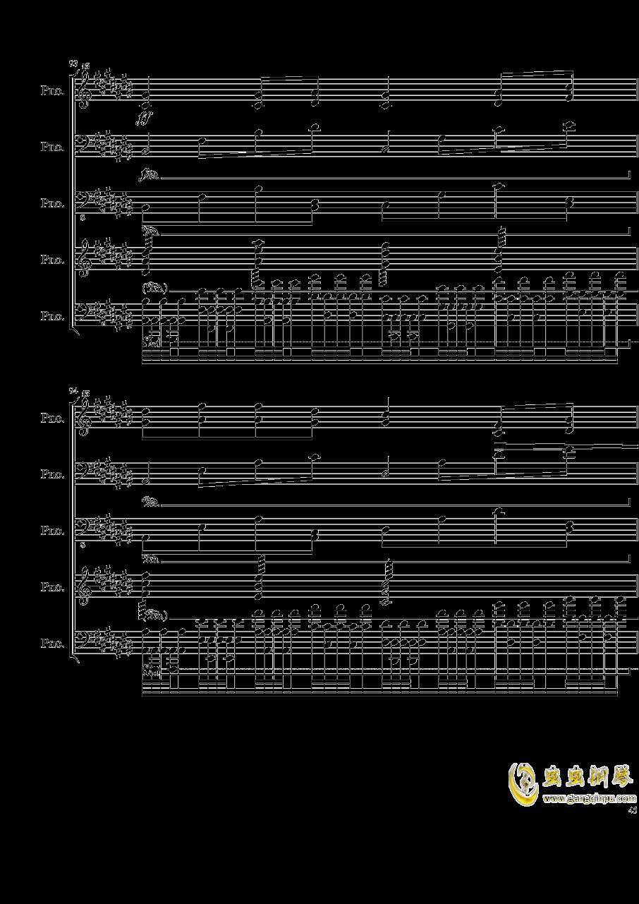 五月雨�俑桎�琴�V 第45�
