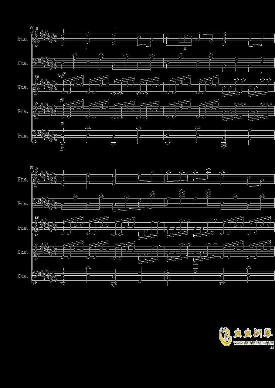 五月雨�俑桎�琴�V 第47�