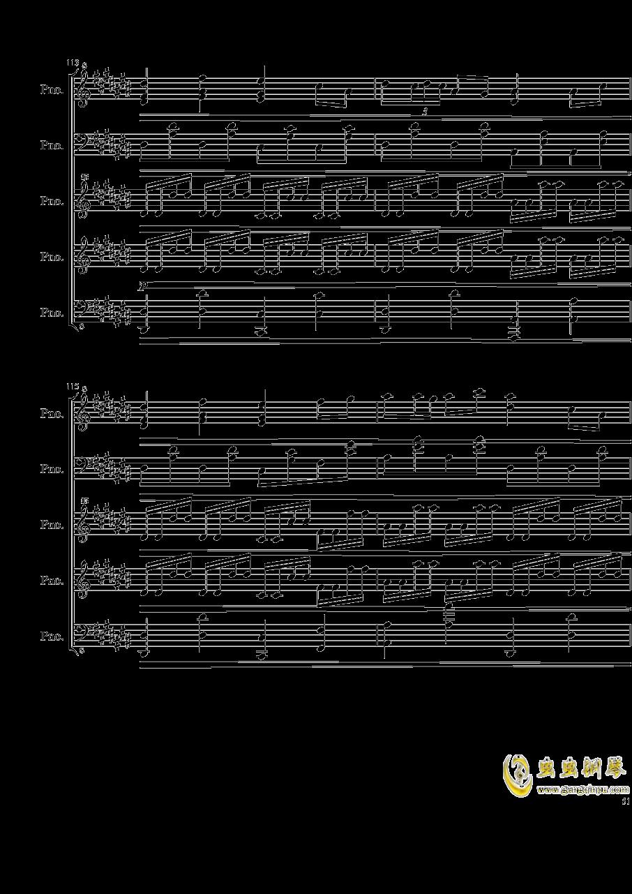 五月雨�俑桎�琴�V 第51�