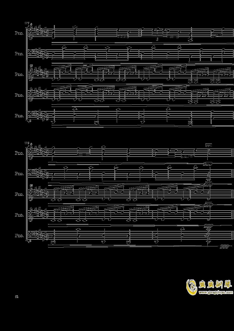 五月雨�俑桎�琴�V 第52�