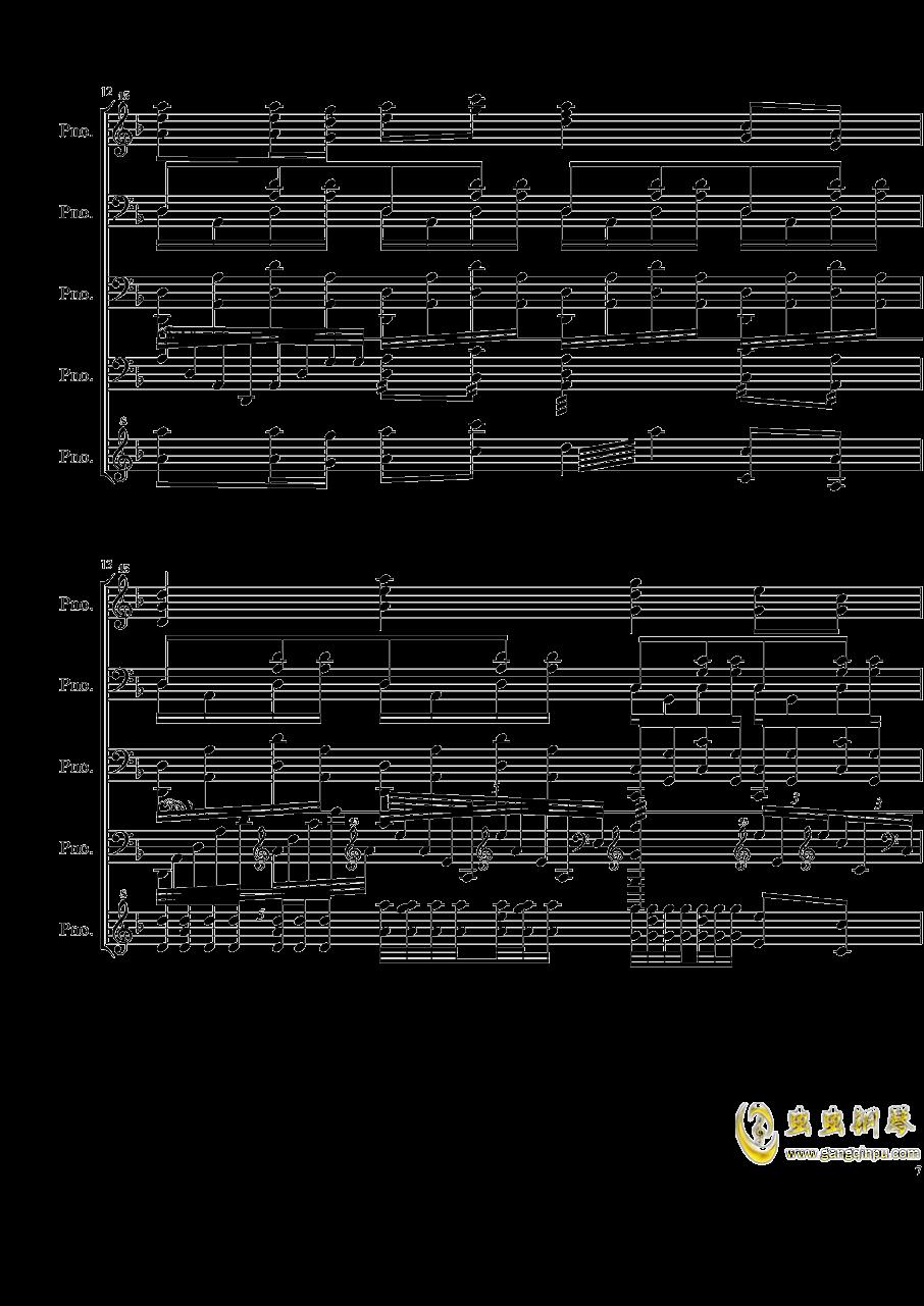 五月雨�俑桎�琴�V 第7�