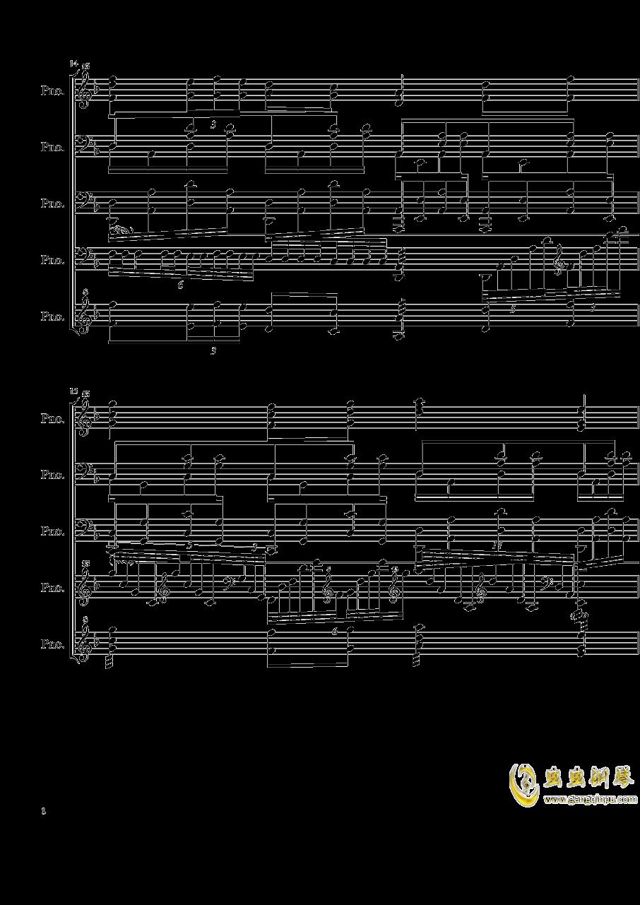 五月雨�俑桎�琴�V 第8�