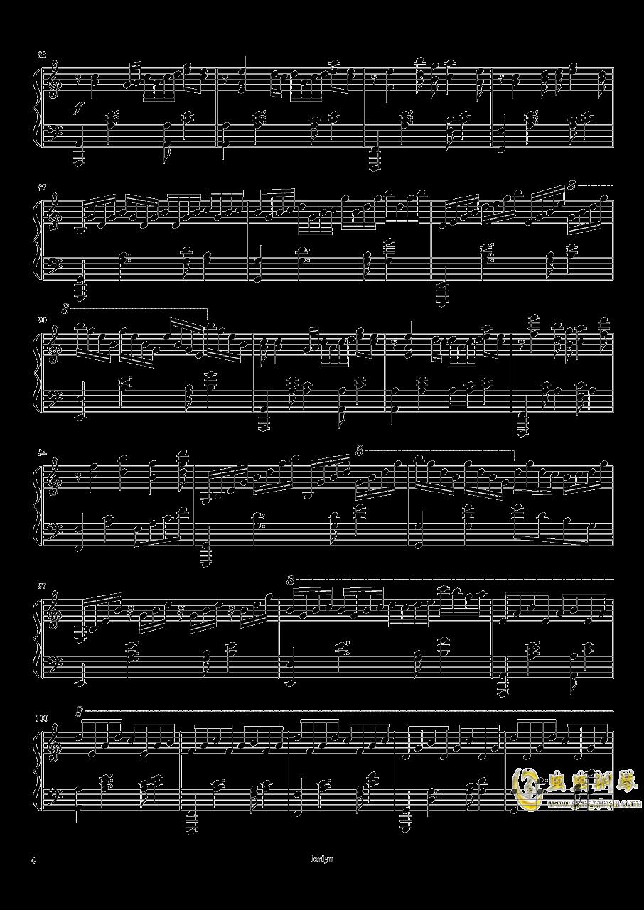 Metheus�琴�V 第4�