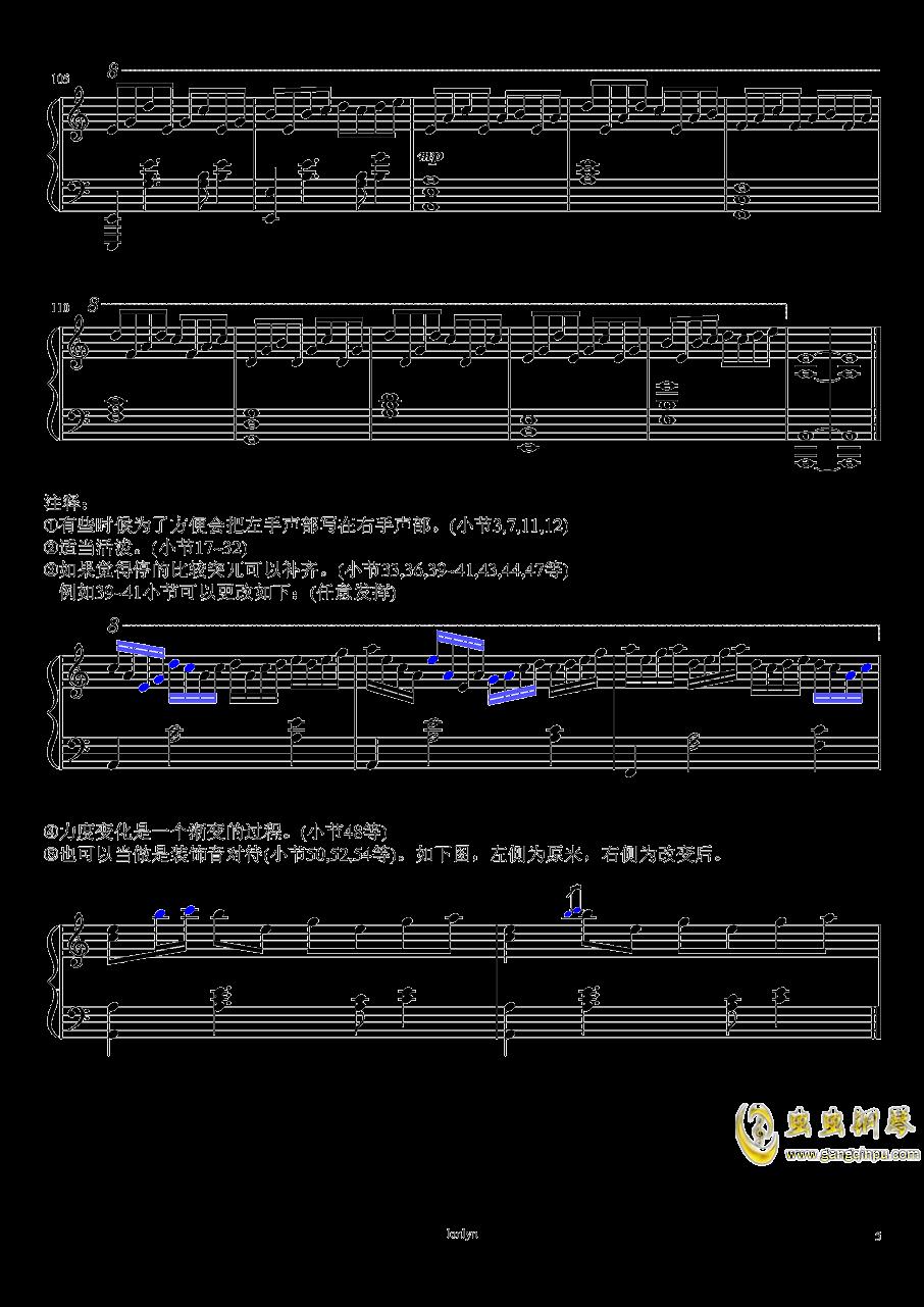 Metheus�琴�V 第5�