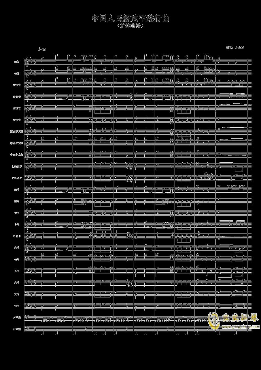 中国人民解放军进行曲钢琴谱 第1页