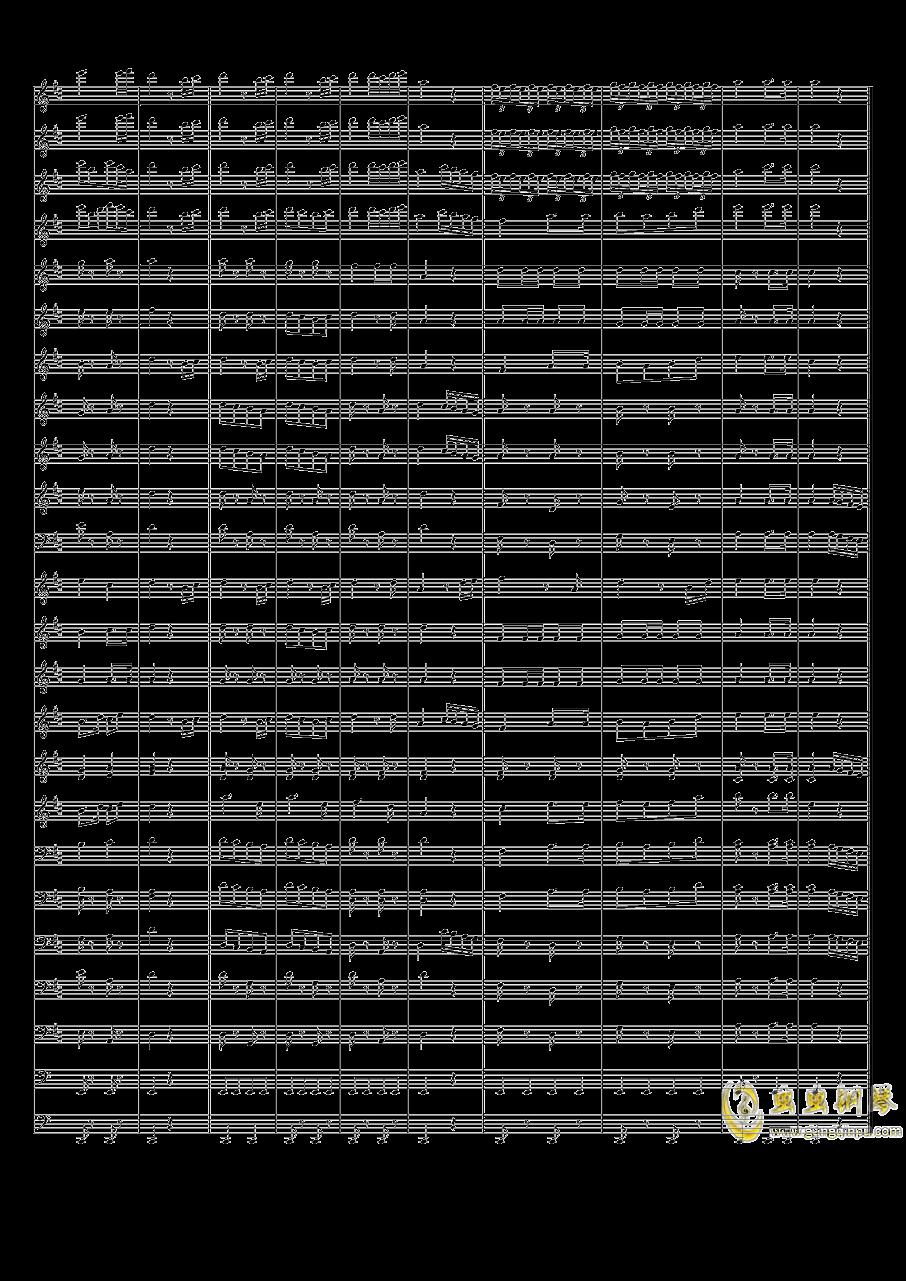 中国人民解放军进行曲钢琴谱 第6页