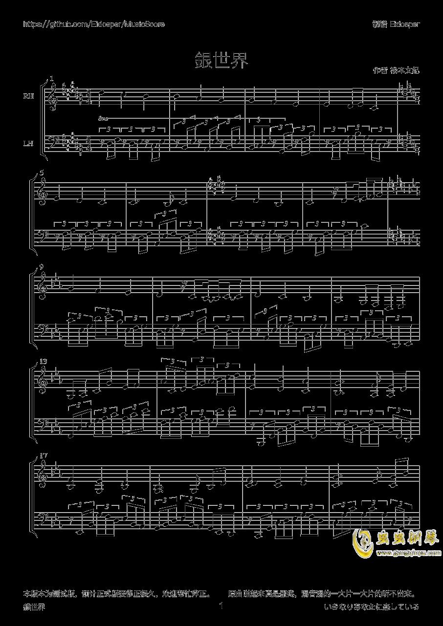 �y世界�琴�V 第1�