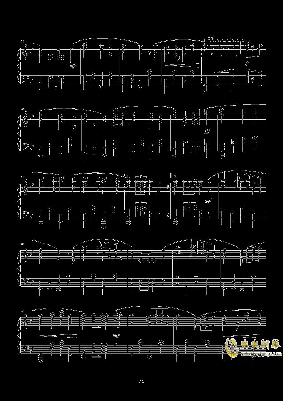 国际歌钢琴谱 第2页