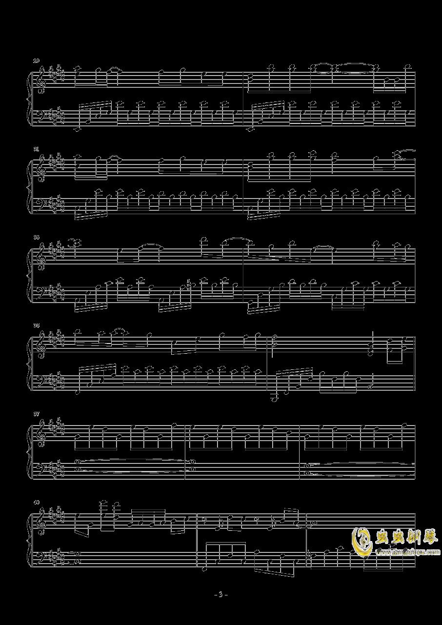 真的傻钢琴谱 第3页