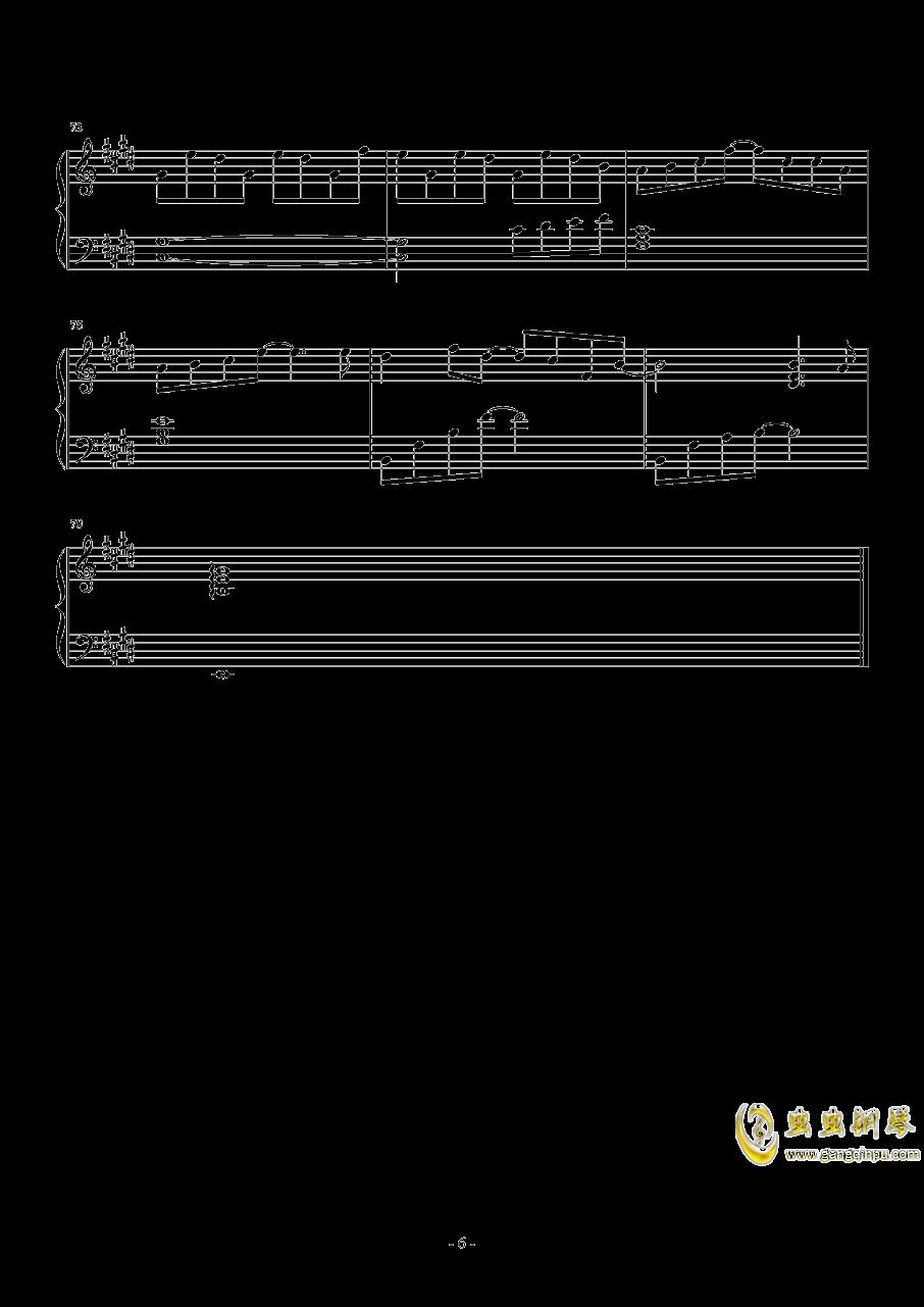 真的傻钢琴谱 第6页
