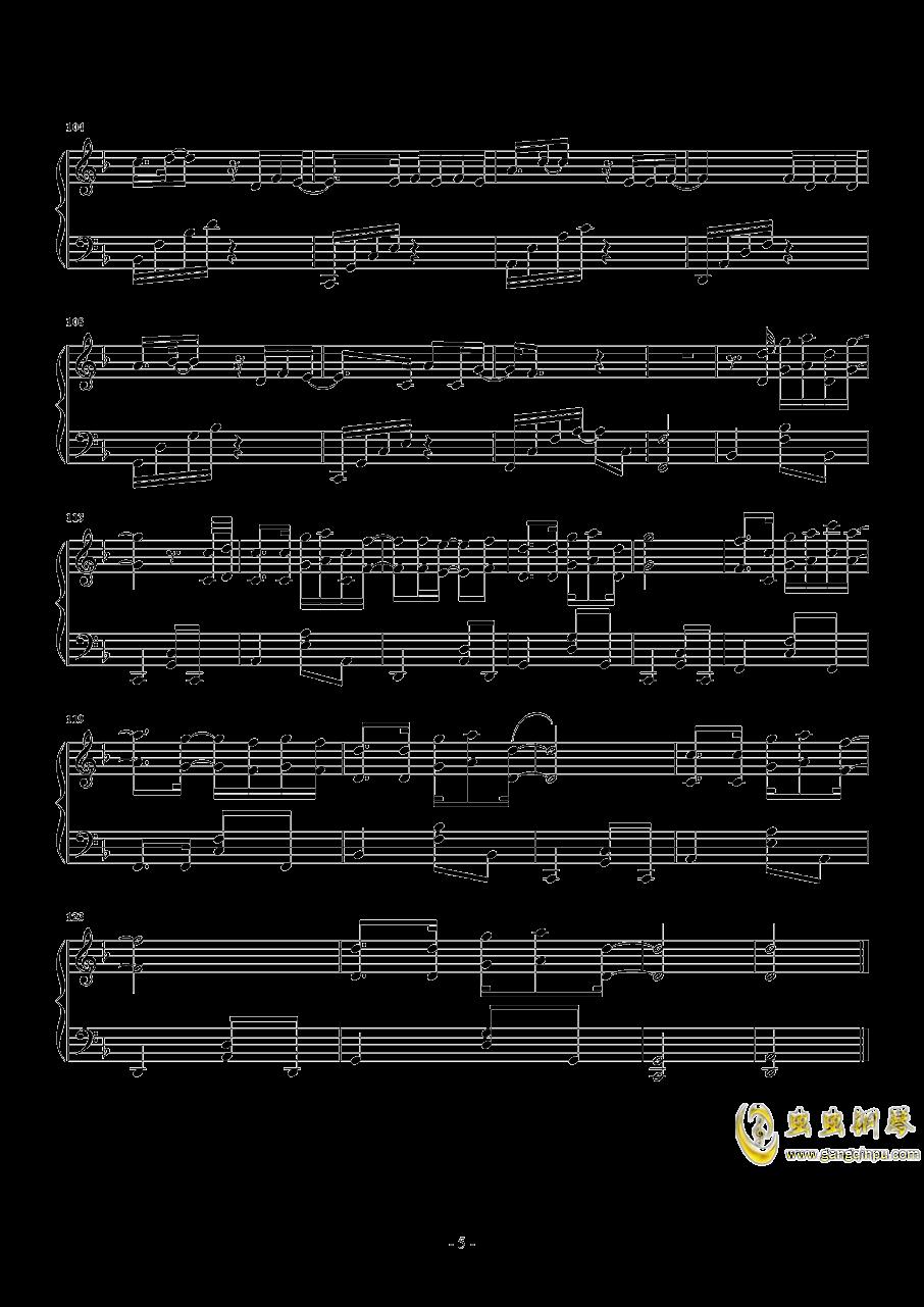 �崦龄�琴�V 第5�