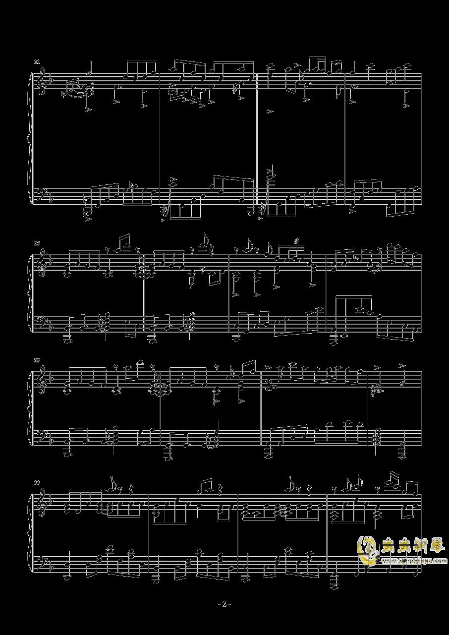 霜雪千年钢琴谱 第2页
