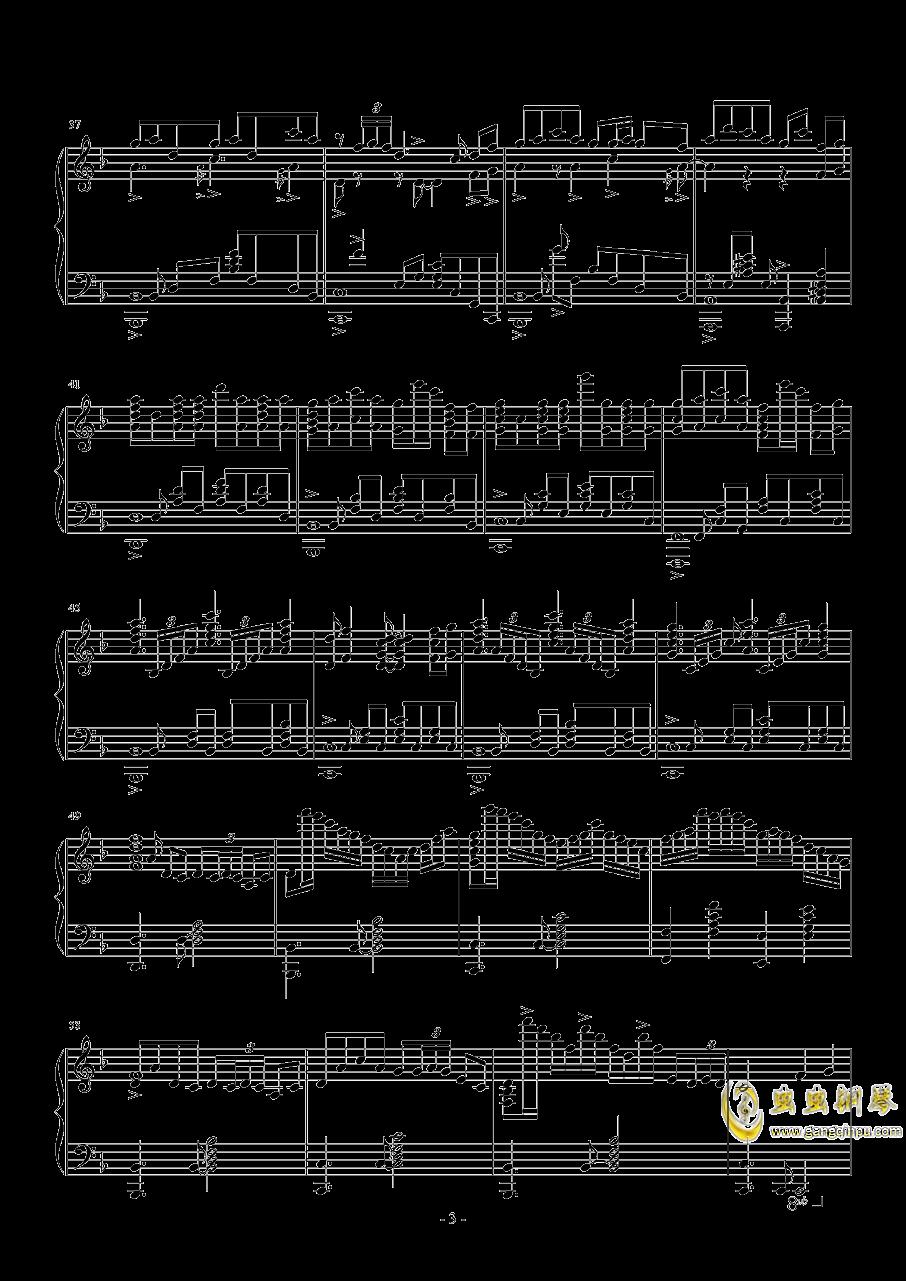 霜雪千年钢琴谱 第3页