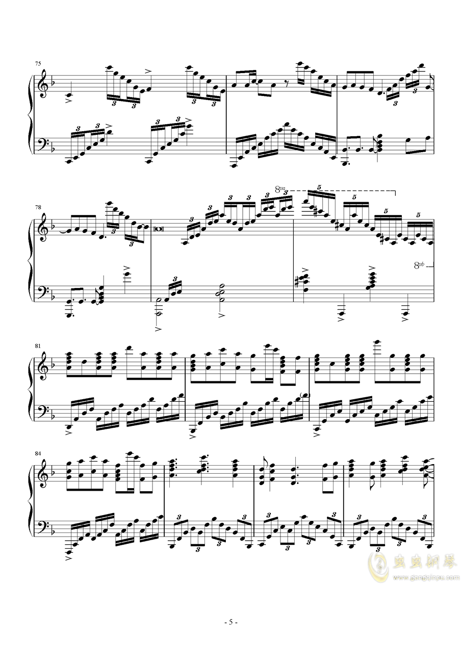 霜雪千年钢琴谱 第5页