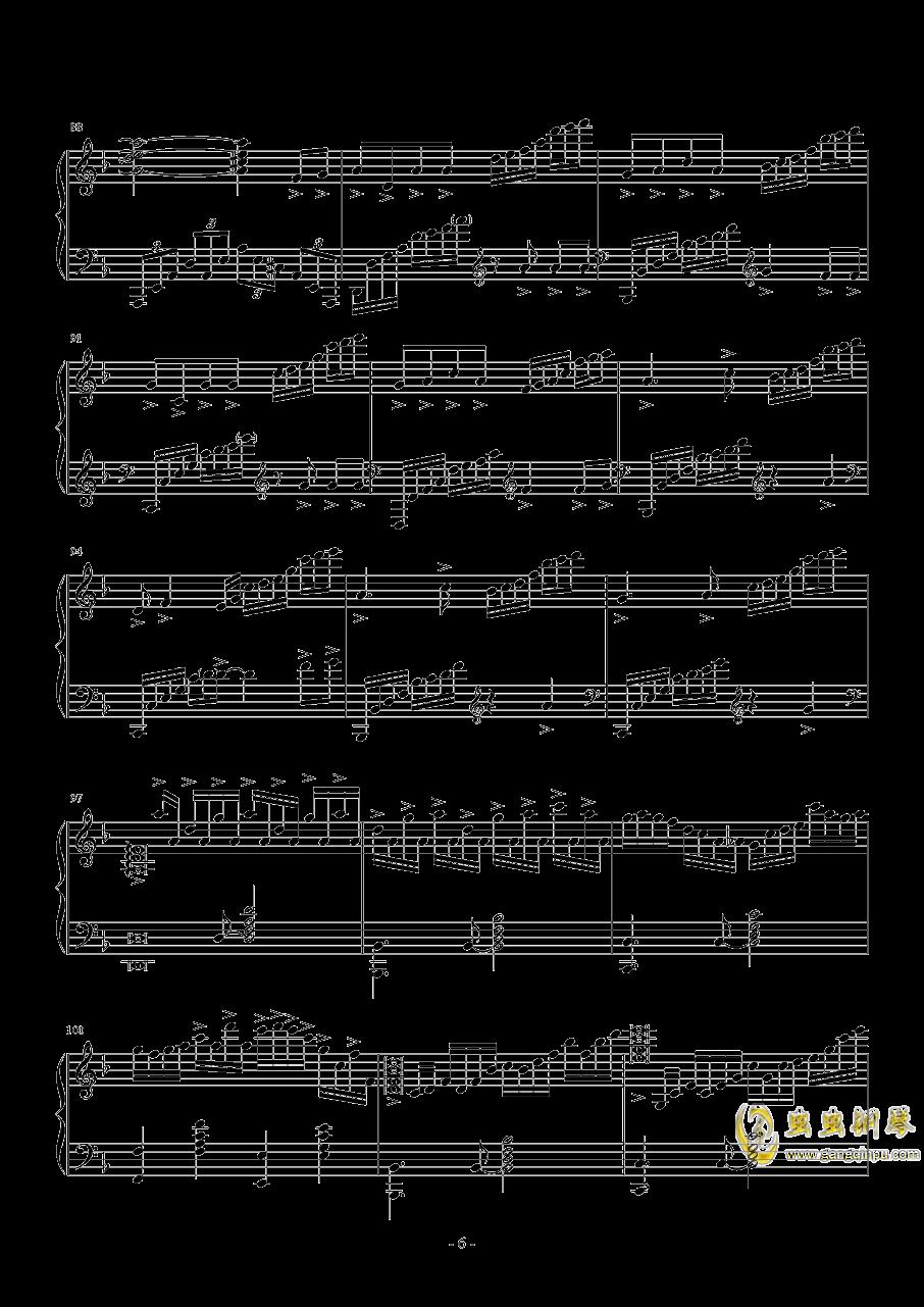 霜雪千年钢琴谱 第6页