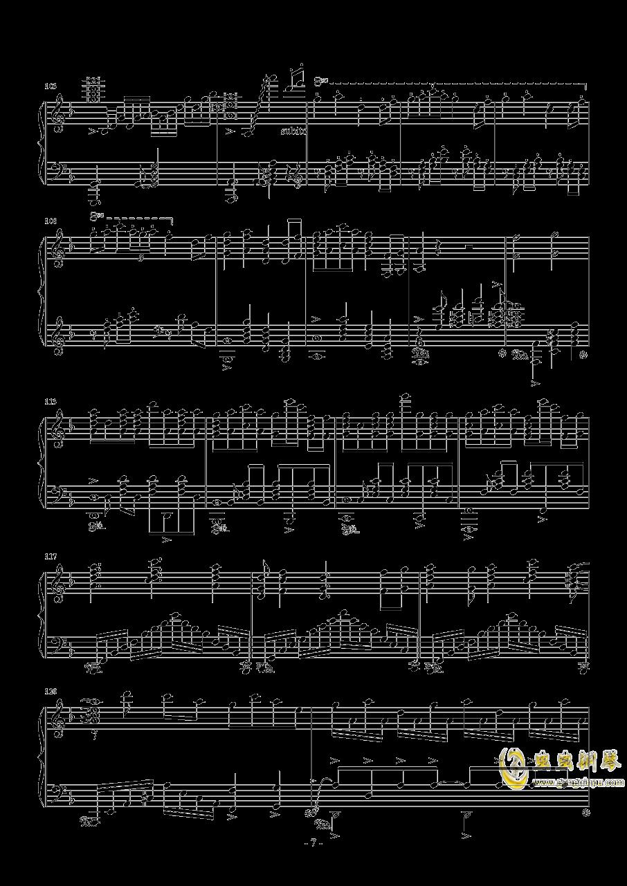霜雪千年钢琴谱 第7页