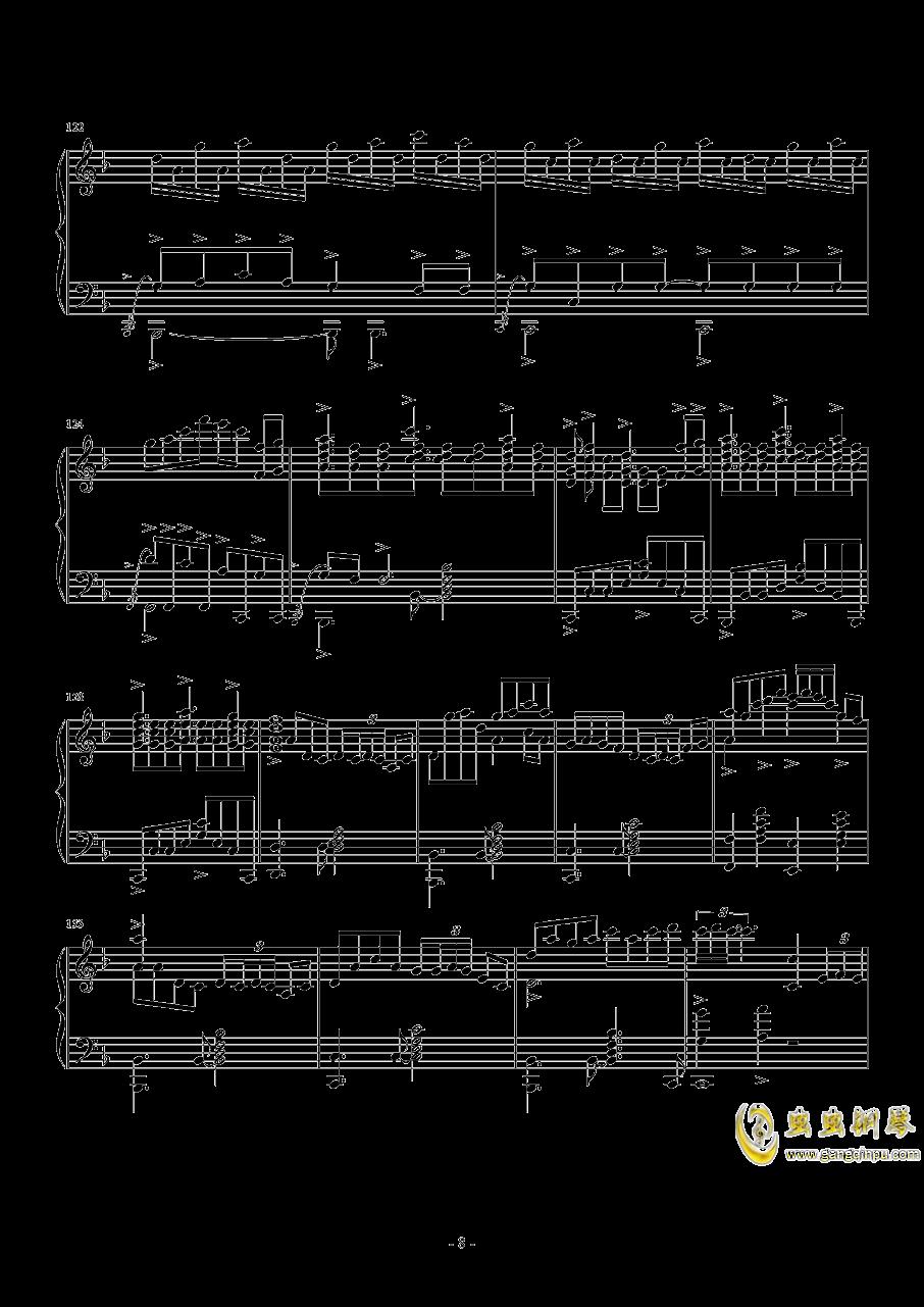 霜雪千年钢琴谱 第8页