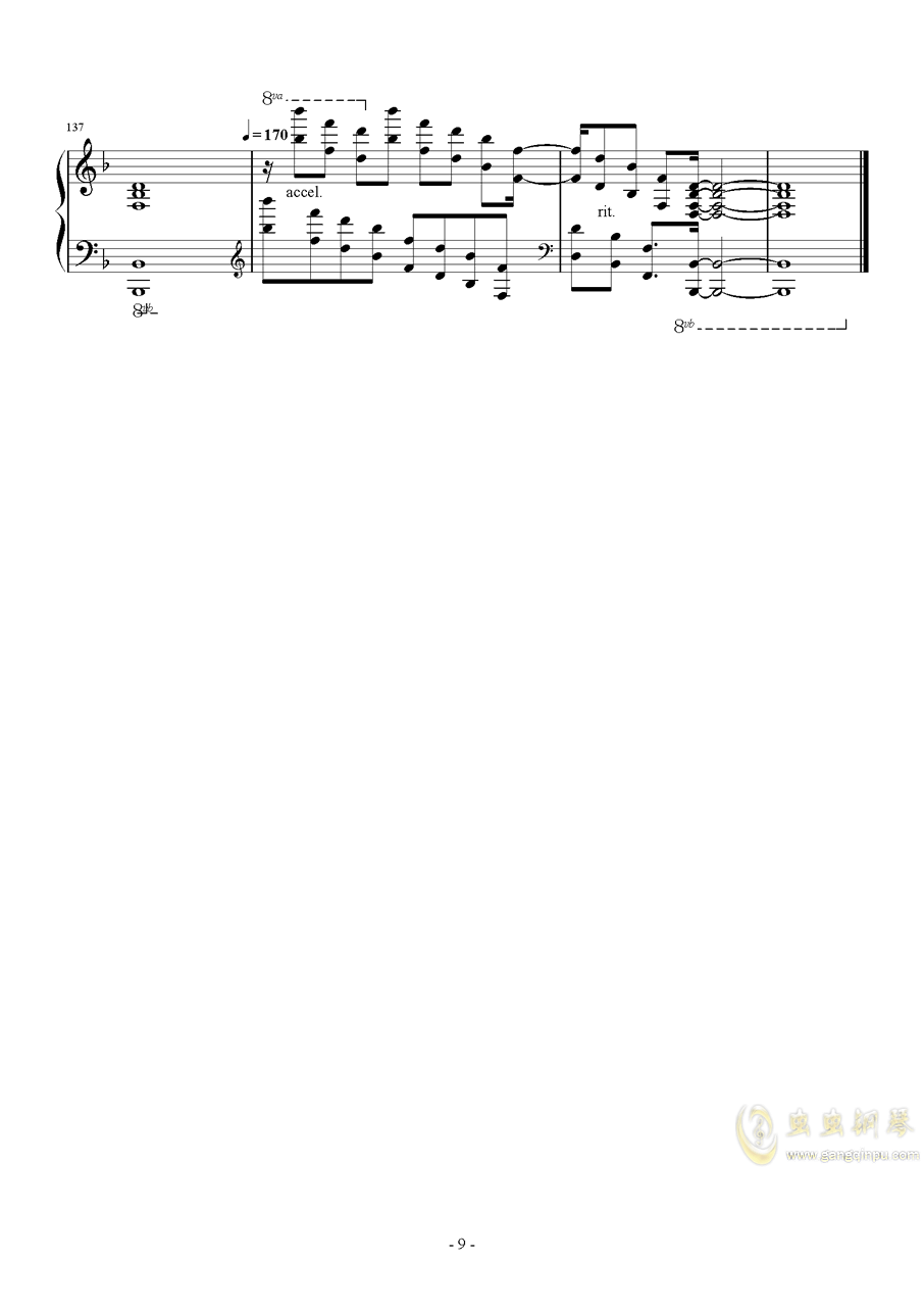 霜雪千年钢琴谱 第9页