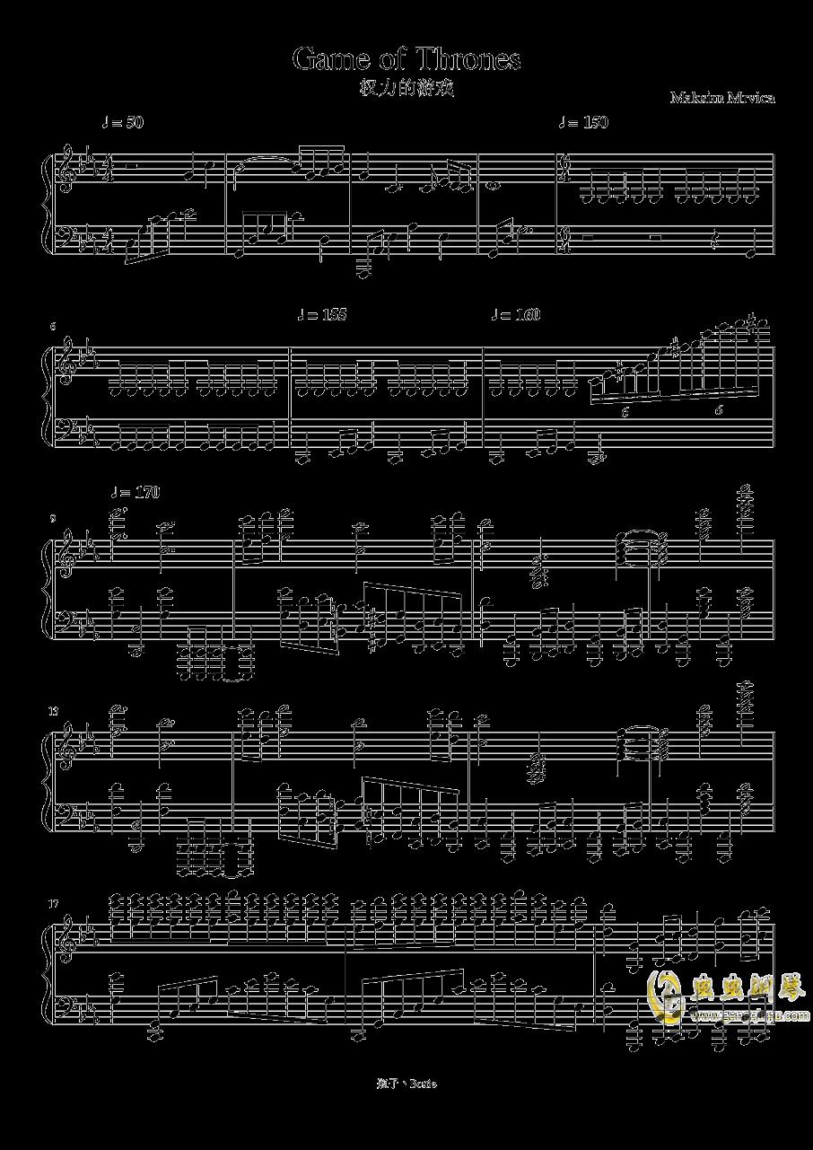 权力的游戏钢琴谱 第1页