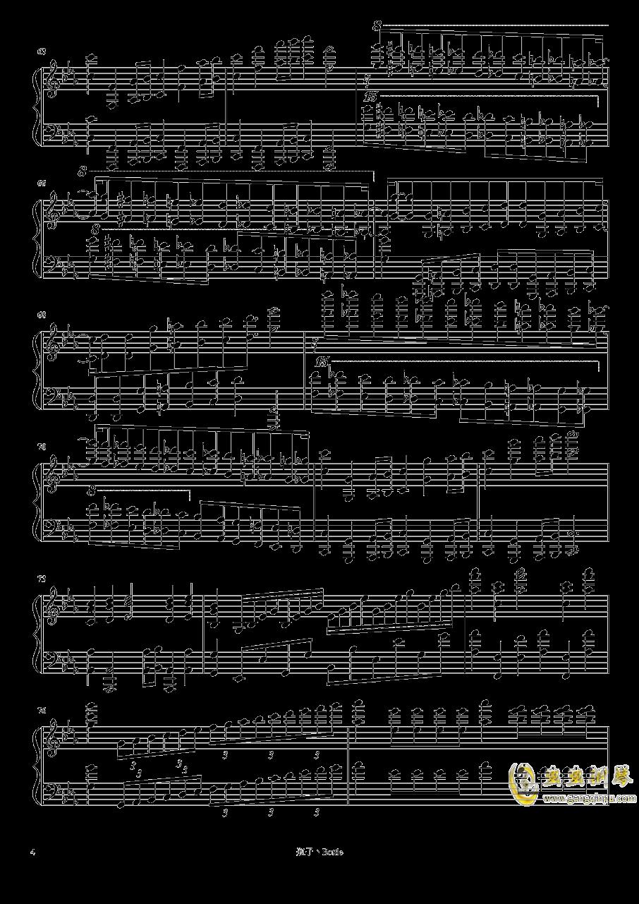 权力的游戏钢琴谱 第4页
