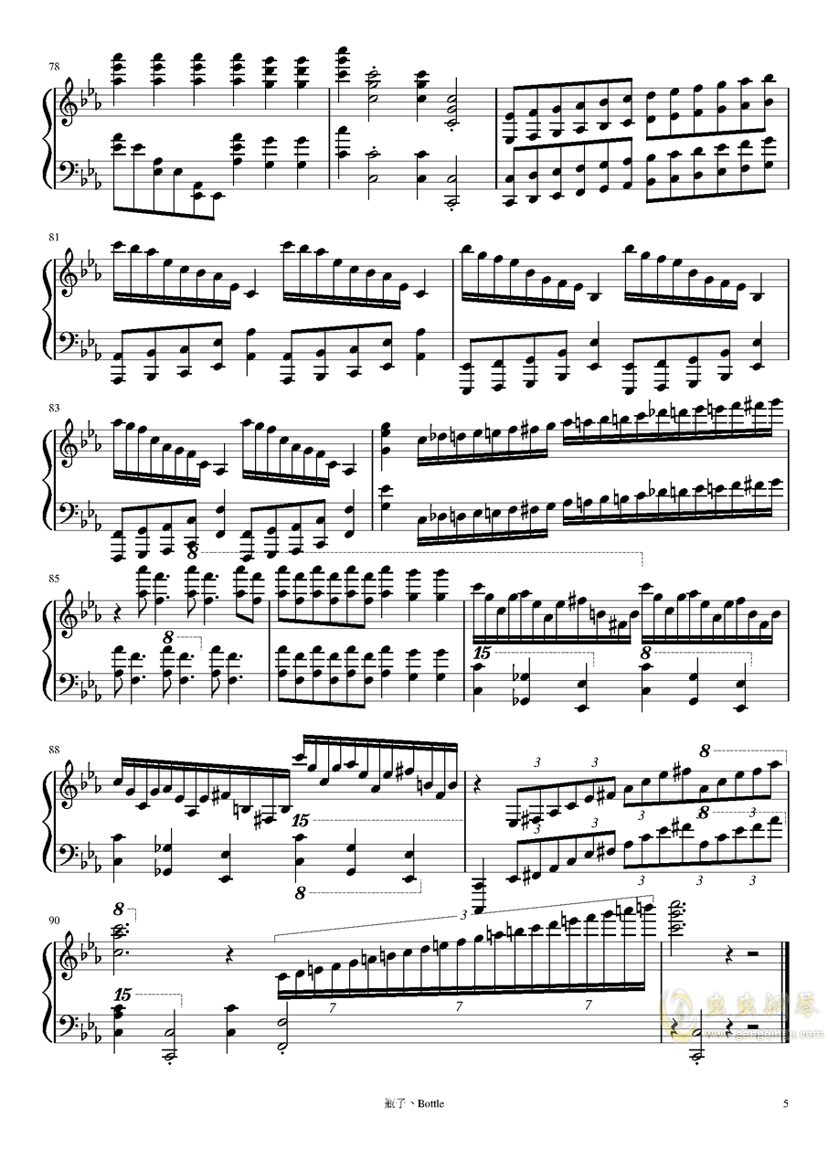 权力的游戏钢琴谱 第5页