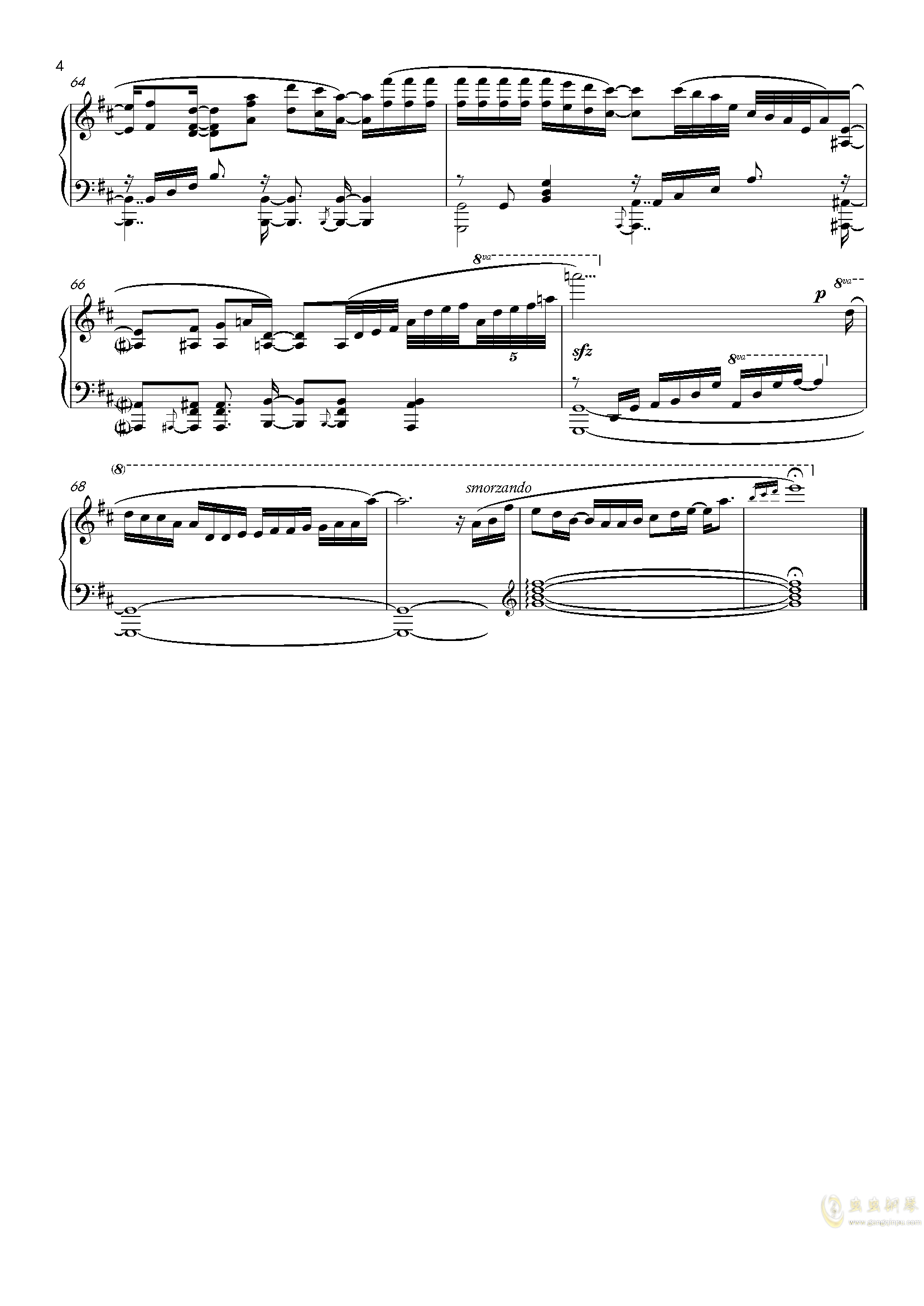 茜色メモライズ�琴�V 第4�