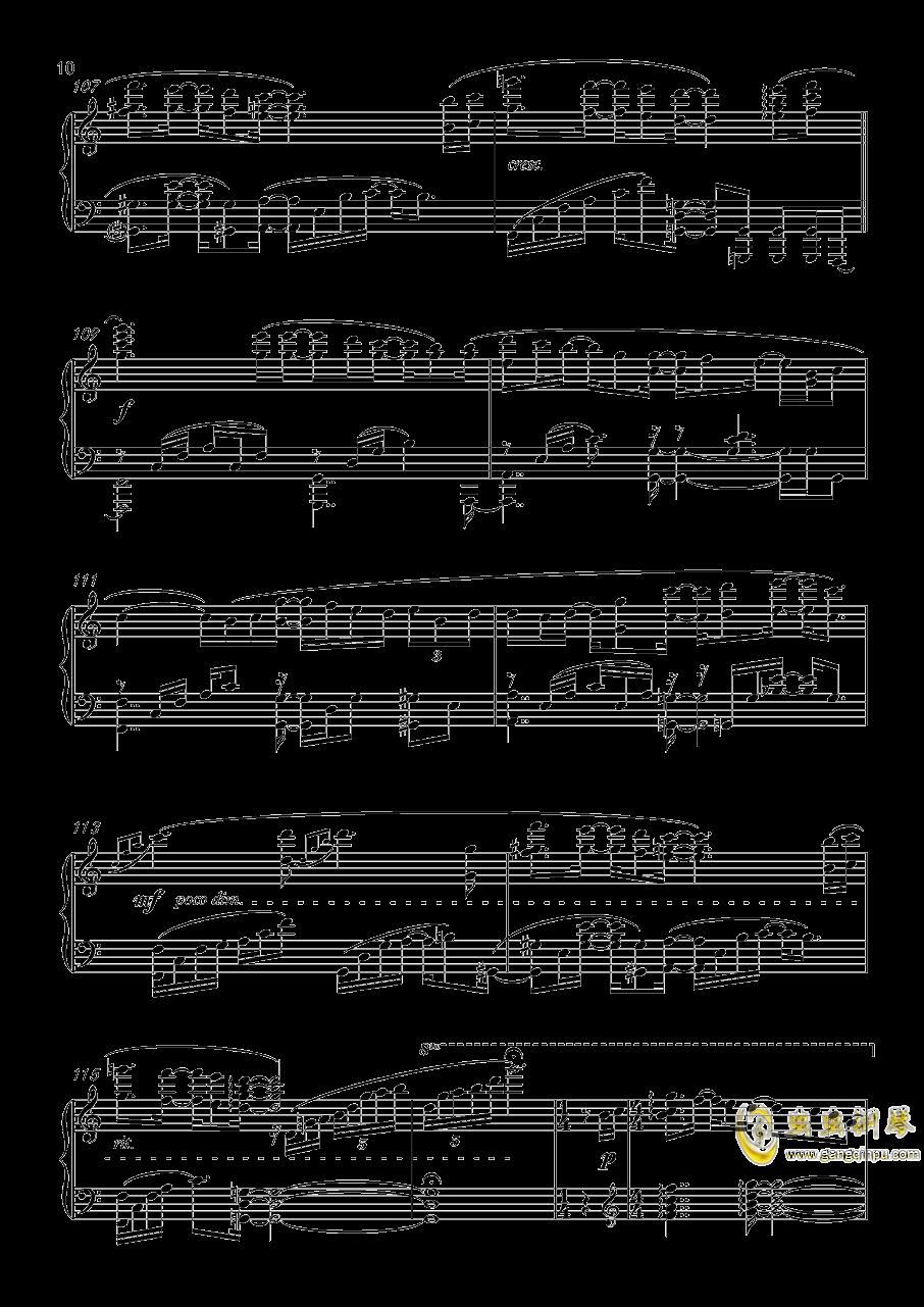 月景色钢琴谱 第10页
