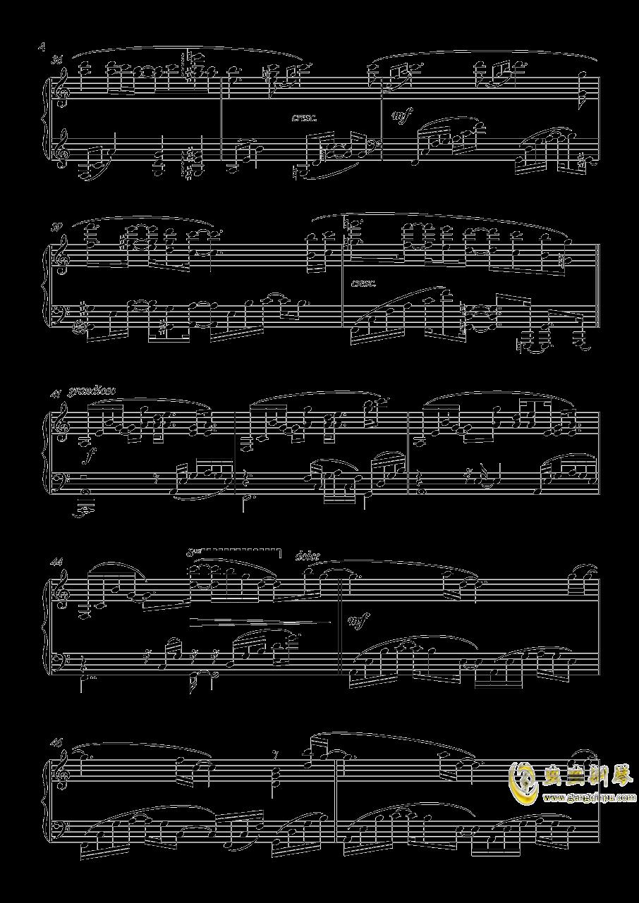 月景色钢琴谱 第4页