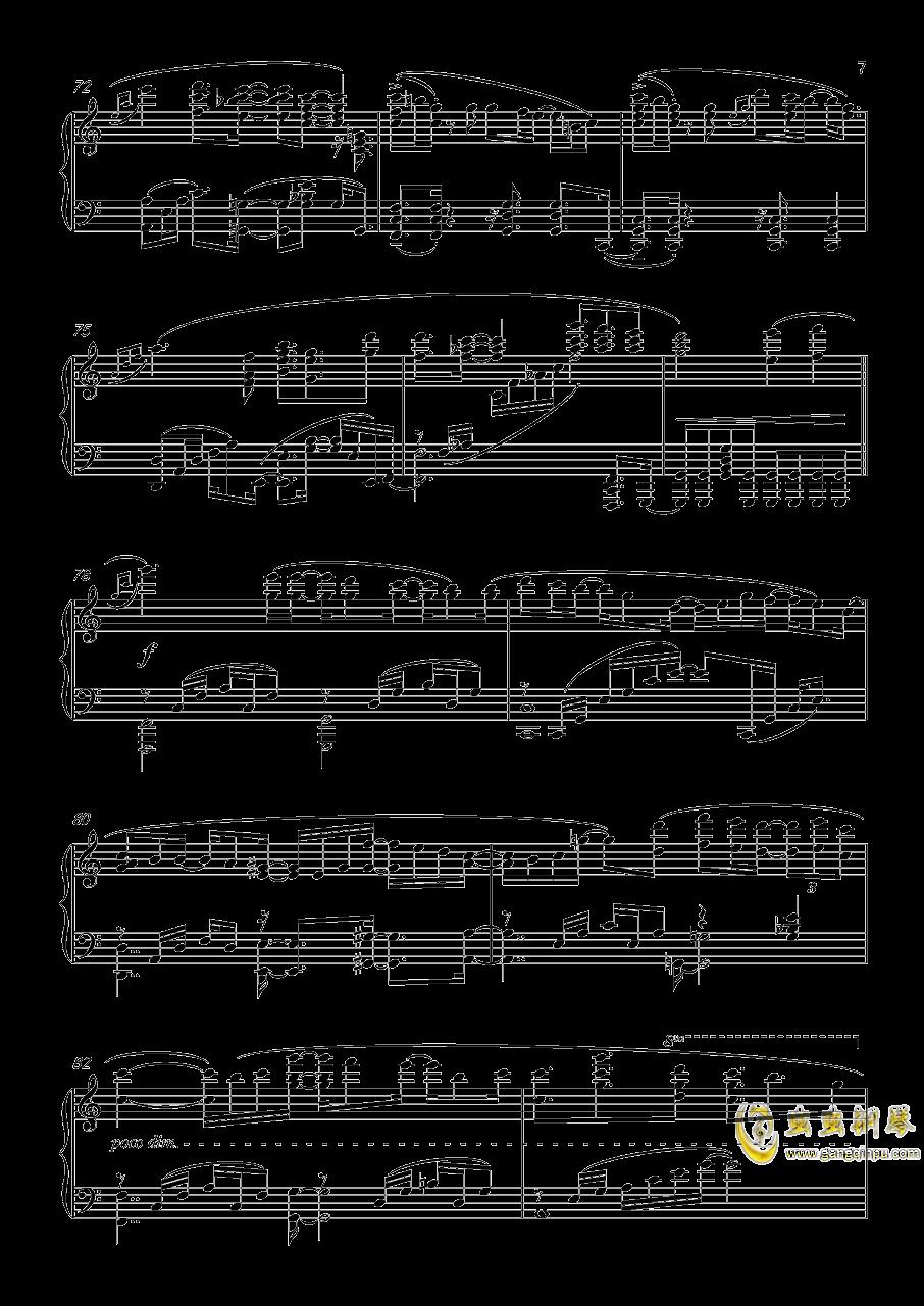 月景色钢琴谱 第7页