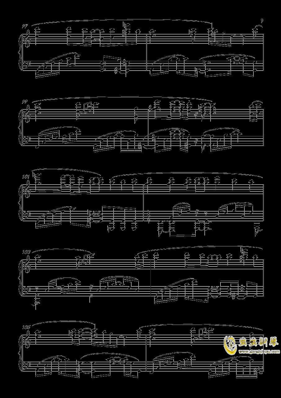 月景色钢琴谱 第9页