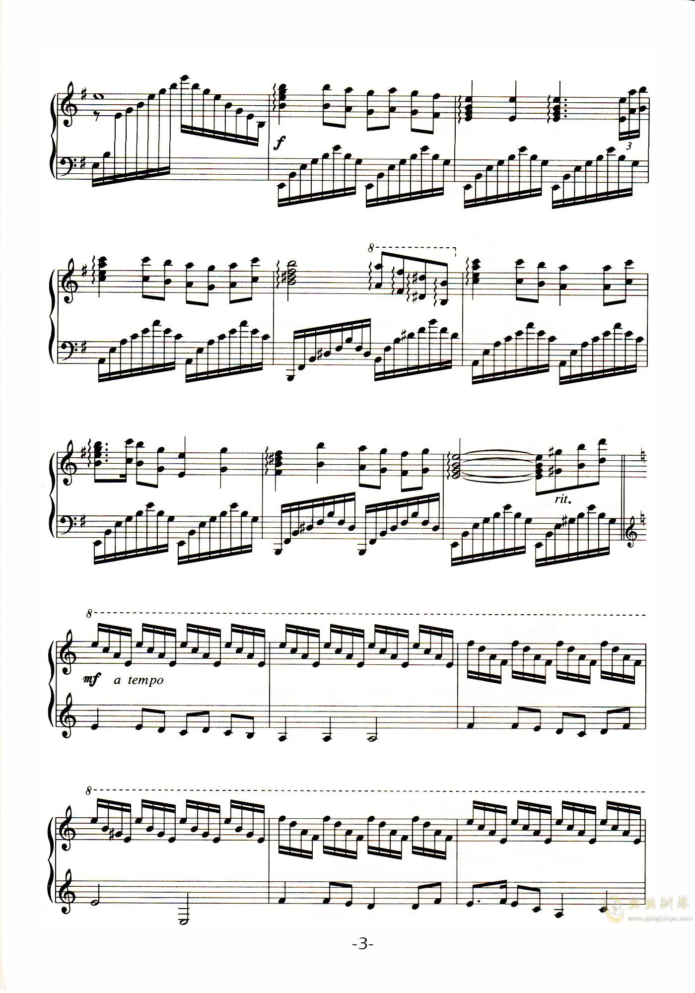 四季歌ag88环亚娱乐谱 第3页