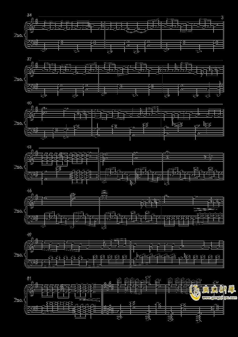 浮夸钢琴谱 第3页