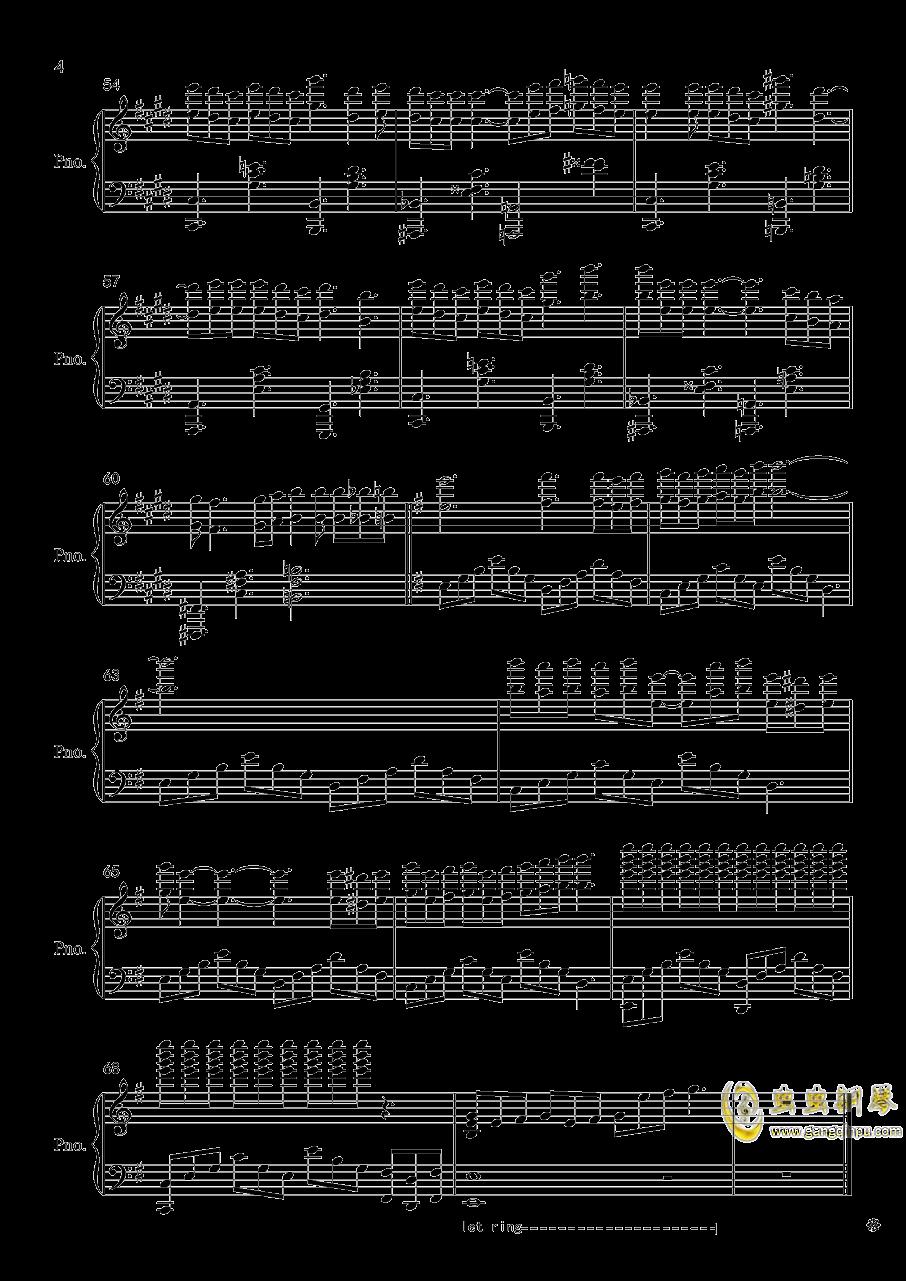 浮夸钢琴谱 第4页