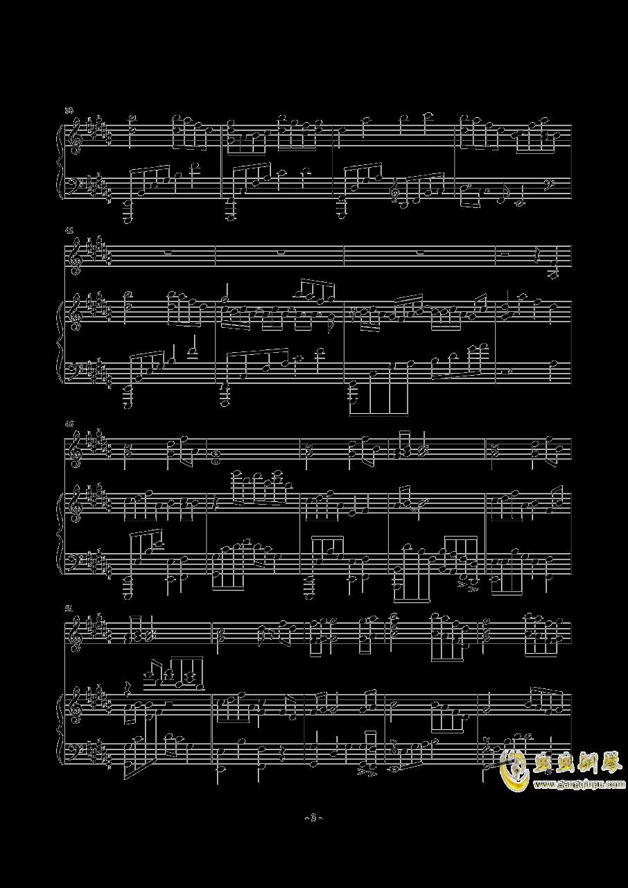 夜は��しく舞い降りて - 凋叶棕钢琴谱 第3页