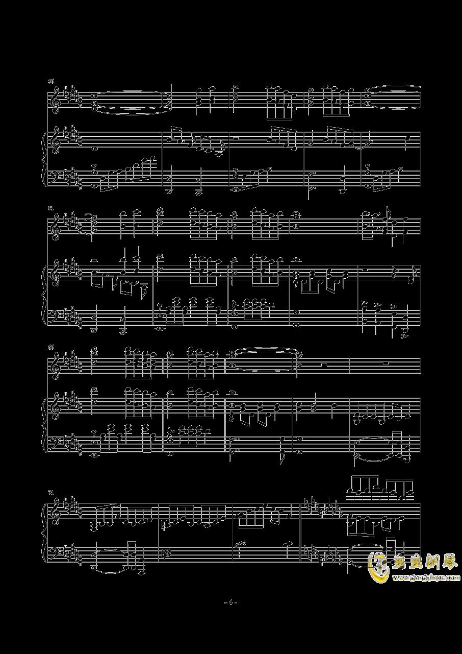夜は��しく舞い降りて - 凋叶棕钢琴谱 第4页
