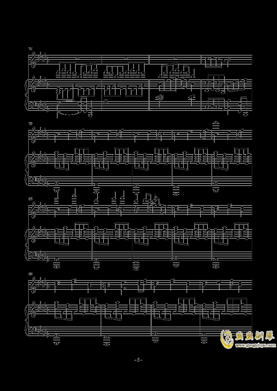 夜は��しく舞い降りて - 凋叶棕钢琴谱 第5页