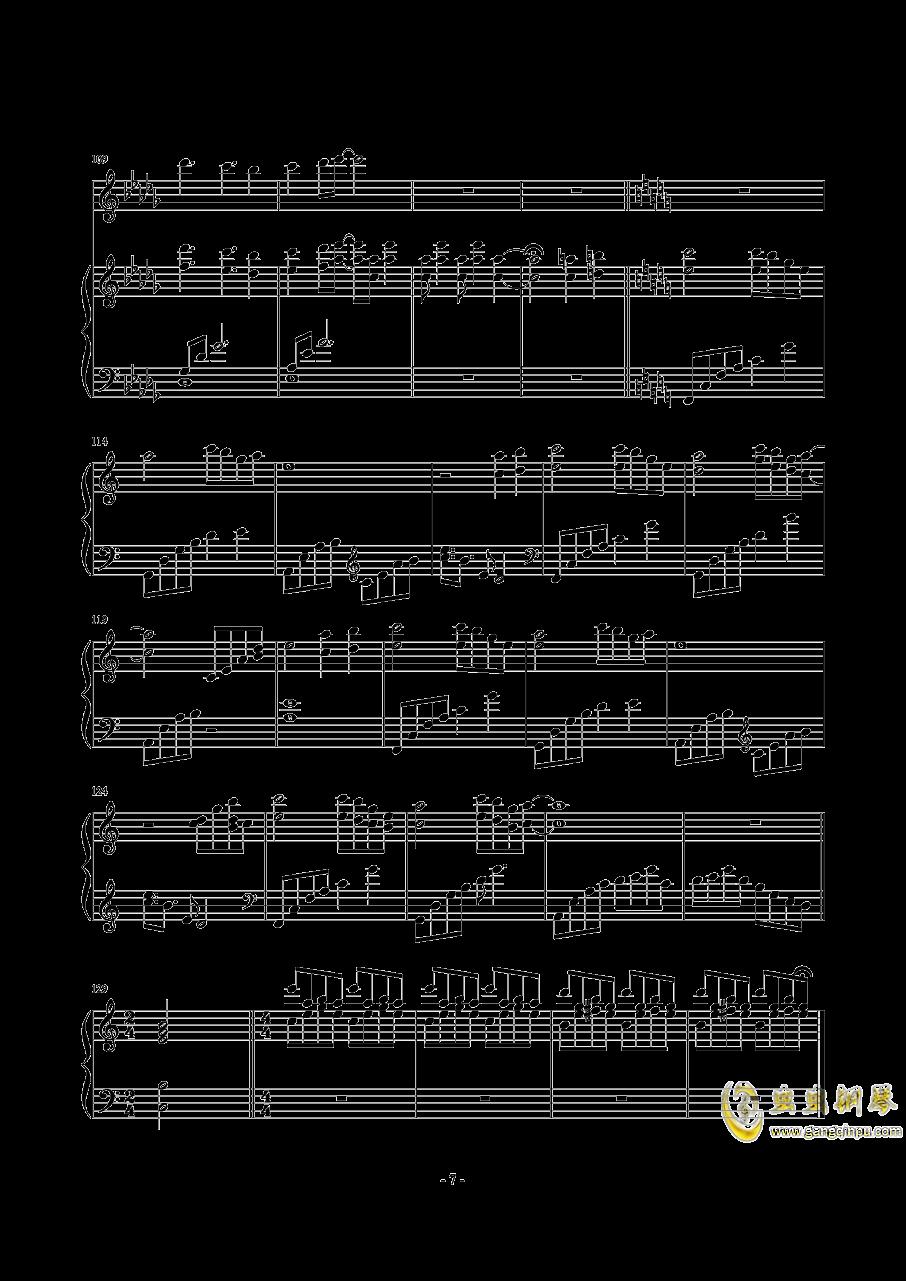 夜は��しく舞い降りて - 凋叶棕钢琴谱 第7页