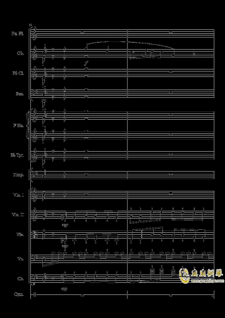 端午�快�蜂�琴�V 第11�